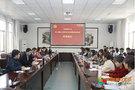 淮北師范大學舉辦第十期教工及研究生黨員發展對象培訓班