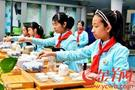 海珠又一学校成为民间文化传承基地
