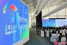 近千名小AI将服务于世界人工智能大会