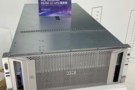 人工智能绝佳商用平台H3C UniServer R5300 G3 重磅发布