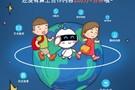 智伴儿童机器人1X玩教一体,攻克儿童成长教育难题
