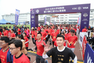 星座跑跑燃北京大学