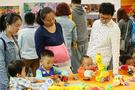 專屬孕媽及親子家庭的體驗嘉年華,2019上海玩博會強勢襲來!