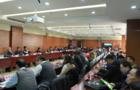 """2018""""智慧體育""""河北省體育部主任專題研討會在石家莊圓滿結束"""