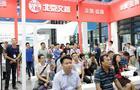第七届广西教育装备展在邕召开 文香录播受邀参展