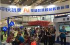 2019西部教育展,中慶AI應用為智慧教育加持
