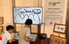 人工智能时代  涂画数字书法用科技助力中华民族优秀文化传承