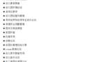2021中國·長三角早幼教展暨蘇州幼教展
