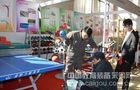 金特力斯体育设施有限公司参展2013北京教育装备展