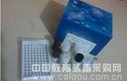 大鼠L-芳香氨基酸脱羧酶(AADC)ELISA检测试剂盒