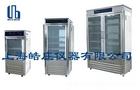 智能培养箱具有制冷和加热双向调温系统