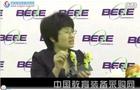 2013北京教育装备展:专访智多美总经理丁祥兰
