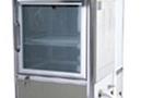 上海四瑞仪器有限公司专业生产销售霉菌培养箱