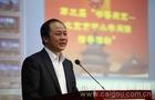 訪北京市教育技術設備中心主任丁書林