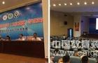 理加联合参加中国地理学会2015年(东北地区)学术年会
