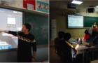 NOBOOK虚拟实验整体解决方案及应用案例