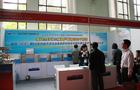 第九届科学仪器展专访昆山超声仪器副总经理刘立人