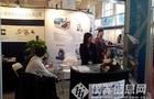 环球分析测试仪器有限公司圆满参加BCEIA 2011