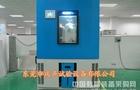 KSUN专业生产恒温恒湿试验箱