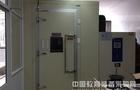 步入式高低温交变湿热试验室的维护保养步骤