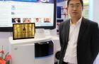 聚光科技寿淼钧:实现分析仪器中国梦
