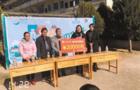 中国大地保险为兰坪一小学捐赠体育器材