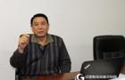 李华勇:节能减排,还需紧跟政策