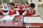 云南省首个数字书法教室落地云师大附小