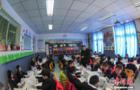 教育部:个别学校仍变相违规补课收教辅材料费