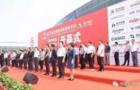 第72届中国教装展:两岸同行共谋发展