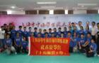 普及中国武术文化 上海中小学武术夏令营举行