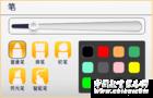 【中航e教】电子白板,让需求成为现实