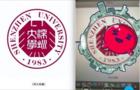 深圳大学推出全国首个AR校徽和VR眼镜