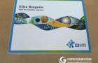 ELISA试剂盒可以测量多少标本?