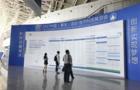泽泉科技参加2017中国(青岛)国际海洋科技展会