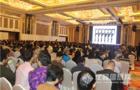 2017年全国电子显微学学术年会大会报告