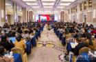 浙江省中小学教学改革迎来发展新时代