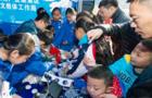 温州市第四届青少年创客文化节顺利举行