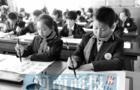 书法+科技 云教育将书法教育推向新高度