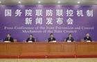 最早17号开课,北京高校线上教学时间大公布