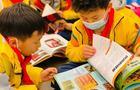 校宝智慧校园标杆校|携手四载 杭州维翰学校与校宝在线的教育信息化共生之路