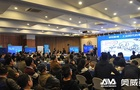奧威亞聚焦高校智慧空間,助推上海高教新發展