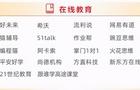 """2021中国消费者品牌榜""""诞生!阿卡索成功入选"""