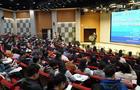 陕西省高等教育信息化课堂教学革命