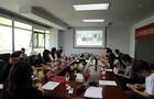 橄榄树智慧园几何机器人教育分享会在京召开