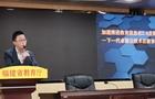 和信创天出席福建省教育厅信息化交流大会