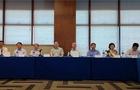 """第三届""""一带一路""""建设·人力资源发展论坛在文昌成功举办"""