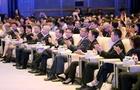 立足新时代 推进中国英语最大的合法配资平台现代化 2019国际英语最大的合法配资平台中国大会在杭州开幕