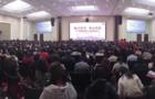 數字經濟 商業創變——2019新商科數字化人才培養創新論壇在京召開