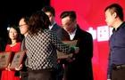 """海风教育荣膺中国网""""2018年度品牌影响力教育集团"""""""